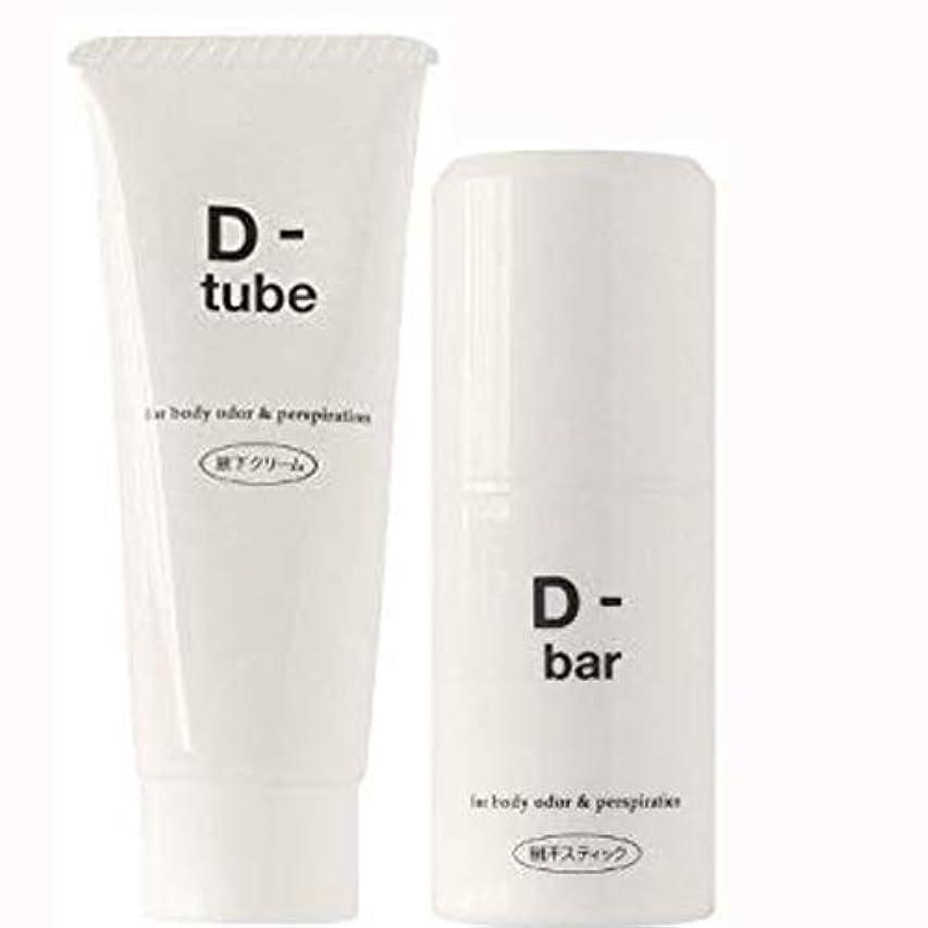 誘惑する拒絶する十分な【セット】ディーチューブ(D-tube)+ディーバーセット(4511116760024+4511116760017)