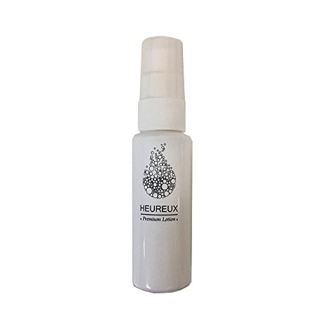 胆嚢アジャ一生HEUREUX ワキガ&加齢臭の決定版-スプレータイプ 医薬部外品