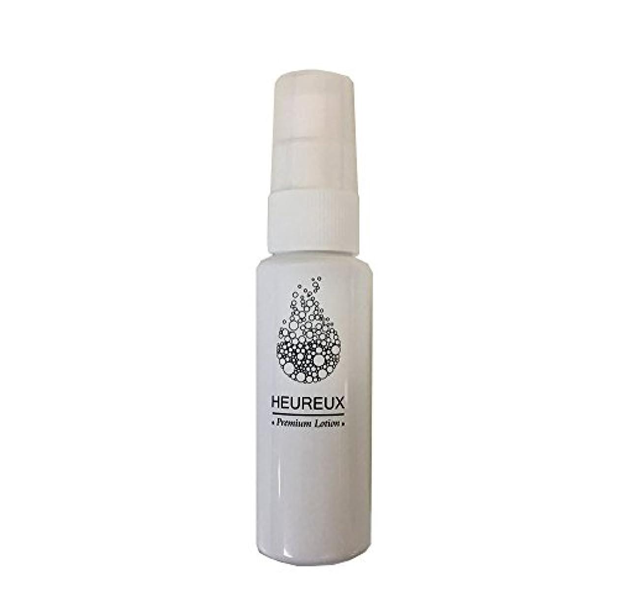 修道院不規則性大胆なHEUREUX ワキガ&加齢臭の決定版-スプレータイプ 医薬部外品