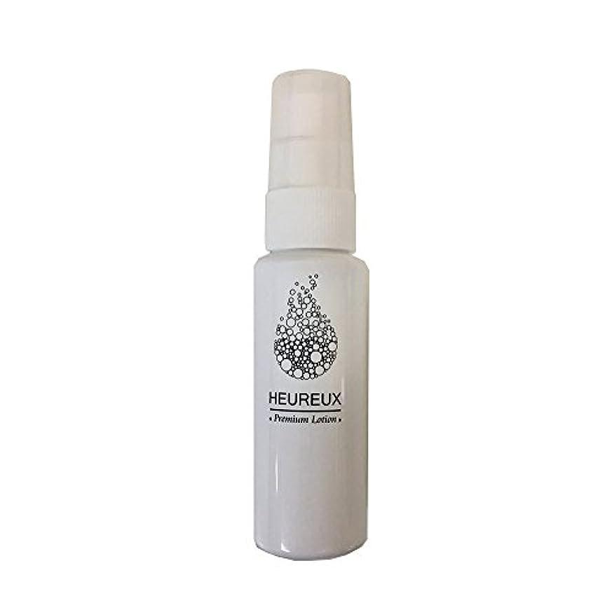 ピストル乱用煙HEUREUX|ワキガ&加齢臭の決定版-スプレータイプ 医薬部外品
