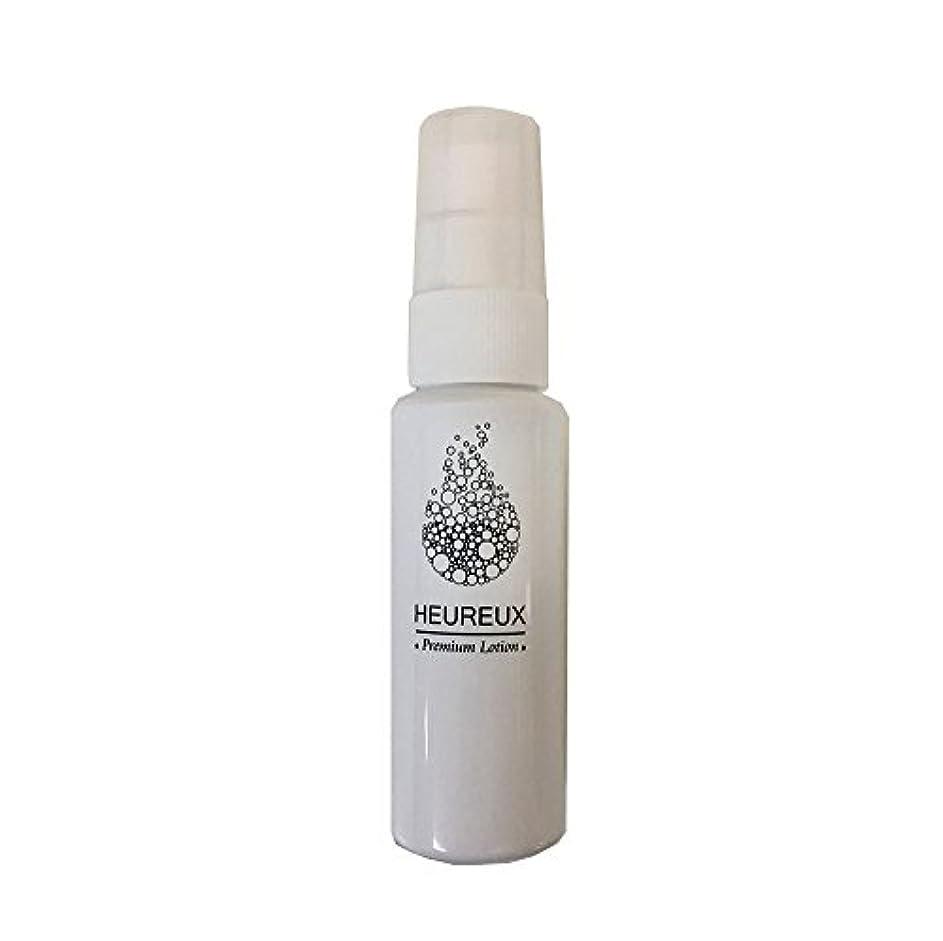 インタフェース仕方元気なHEUREUX|ワキガ&加齢臭の決定版-スプレータイプ 医薬部外品