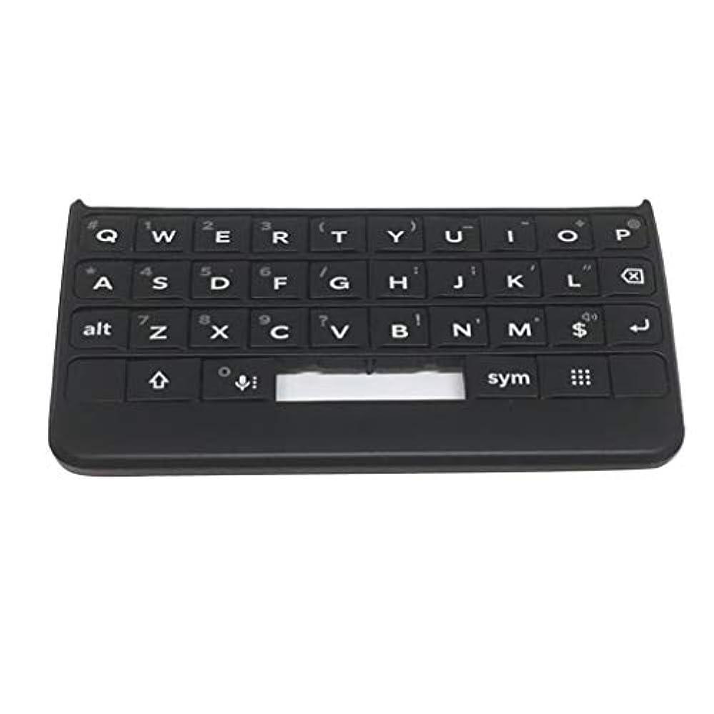 愛人複合スキッパーキーボード ボタン キー 修理用 4.5インチ Blackberry Keytwo Key2対応 黒