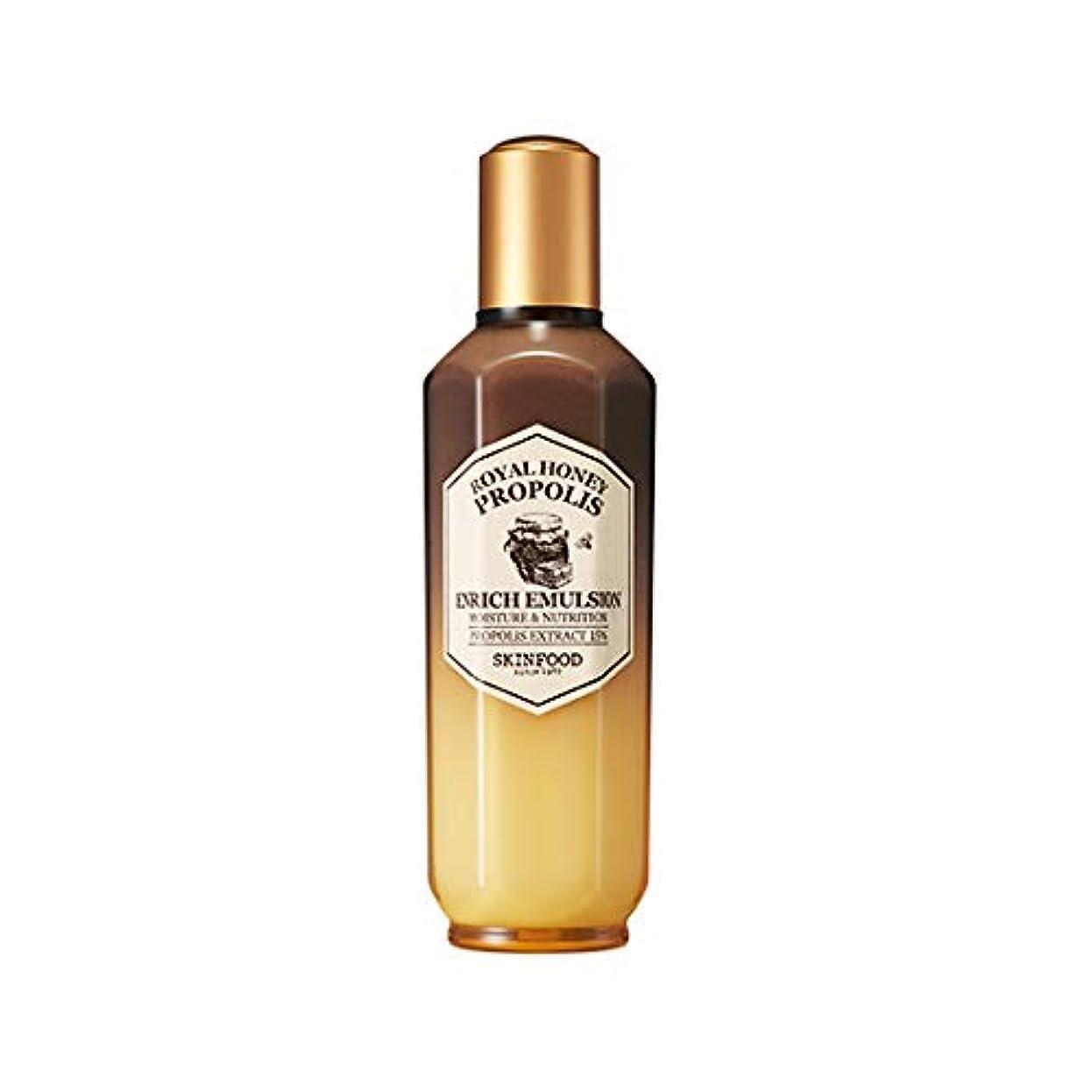 マングル村抽象化Skinfood ロイヤルハニープロポリスエンリッチエマルジョン/Royal Honey Propolis Enrich Emulsion 160ml [並行輸入品]
