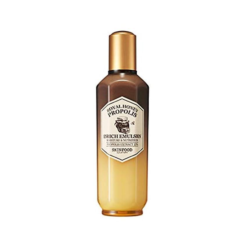 出来事赤面増加するSkinfood ロイヤルハニープロポリスエンリッチエマルジョン/Royal Honey Propolis Enrich Emulsion 160ml [並行輸入品]