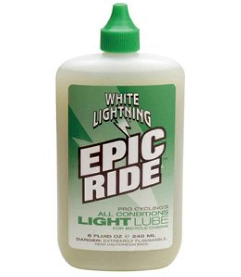 オンかもめ恥ずかしさホワイトライトニング(WHITE LIGHTNING) TOS08702 エピックライドライトルーブ 240mlボトル Epic Ride Light Lube