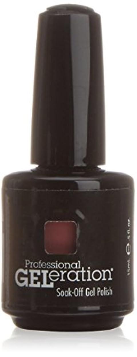 永続スキム書誌ジェレレーションカラー GELERATION COLOURS 954 C ダスティローズ 15ml UV/LED対応 ソークオフジェル