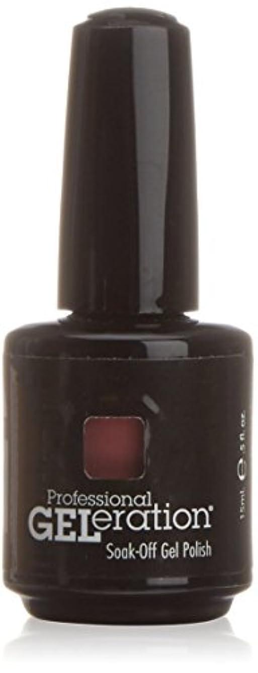 気分盆見るジェレレーションカラー GELERATION COLOURS 954 C ダスティローズ 15ml UV/LED対応 ソークオフジェル