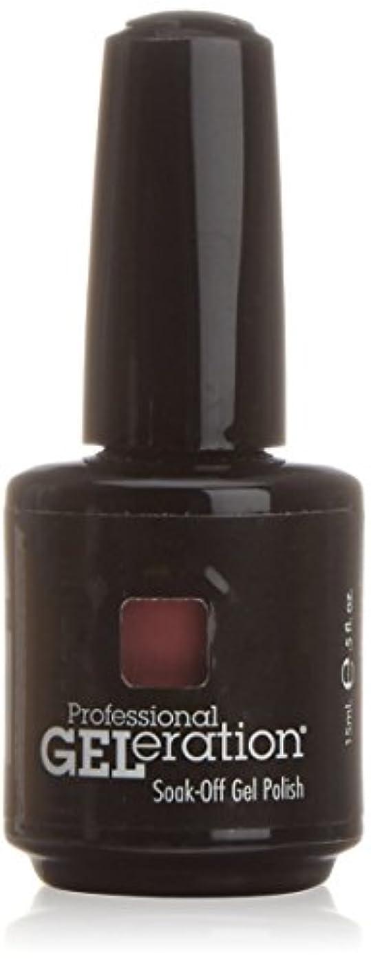 自分ベジタリアンキャラクタージェレレーションカラー GELERATION COLOURS 954 C ダスティローズ 15ml UV/LED対応 ソークオフジェル