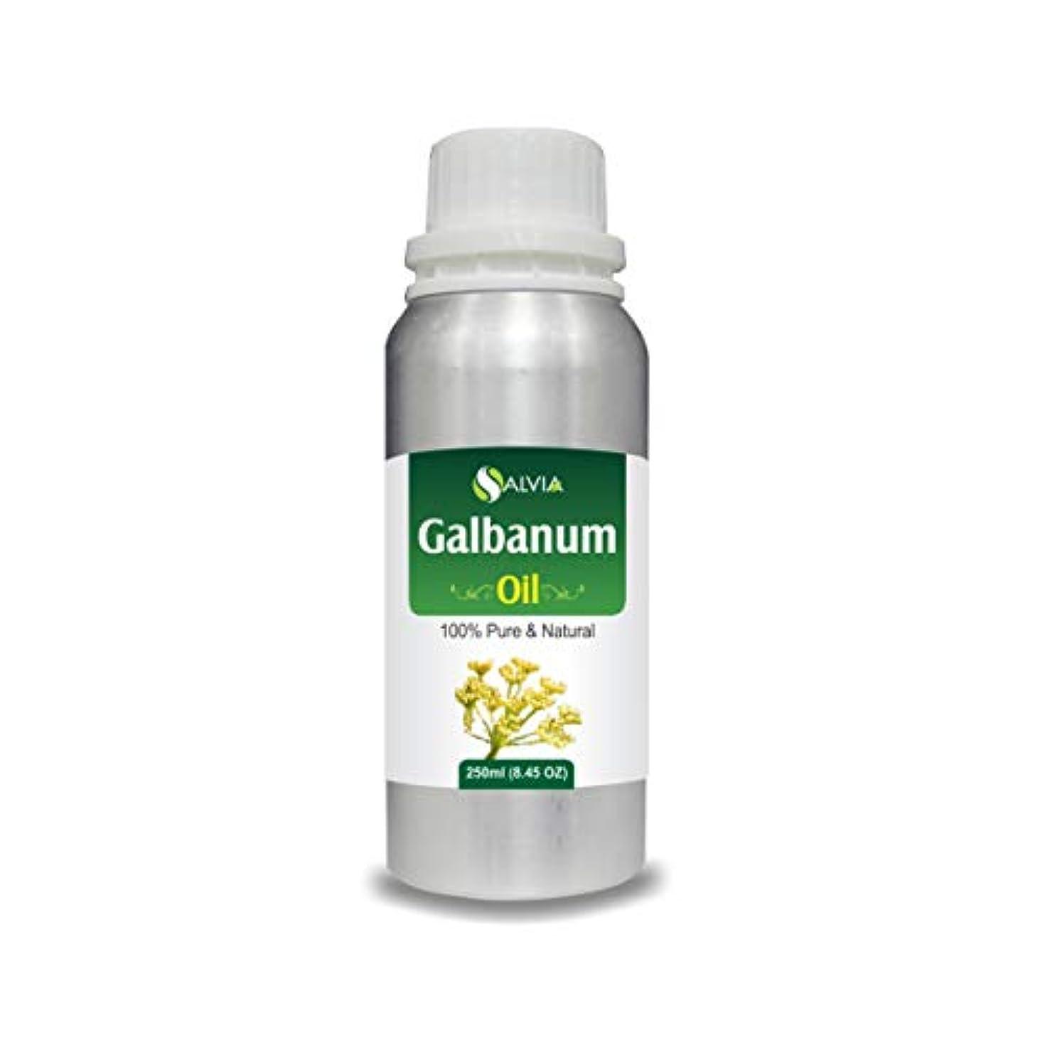 彼らの赤ちゃん勤勉なGalbanum Oil (Ferula galbaniflua)100% Natural Pure Undiluted Uncut Essential Oil 250ml