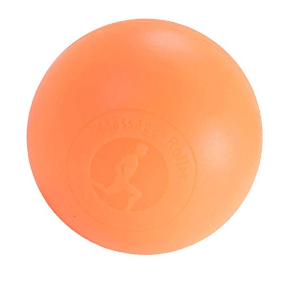 暴行投資通行人マッサージボール ボディーマッサージ 2色選べ - オレンジ