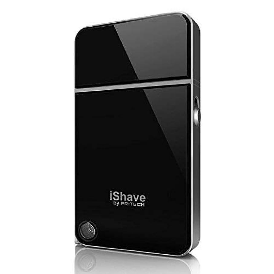 キウイ内側対話Pritech RSM-1880 ポータブル フォイル シェーバー メンズ用、USB充電 インターフェース ブラック