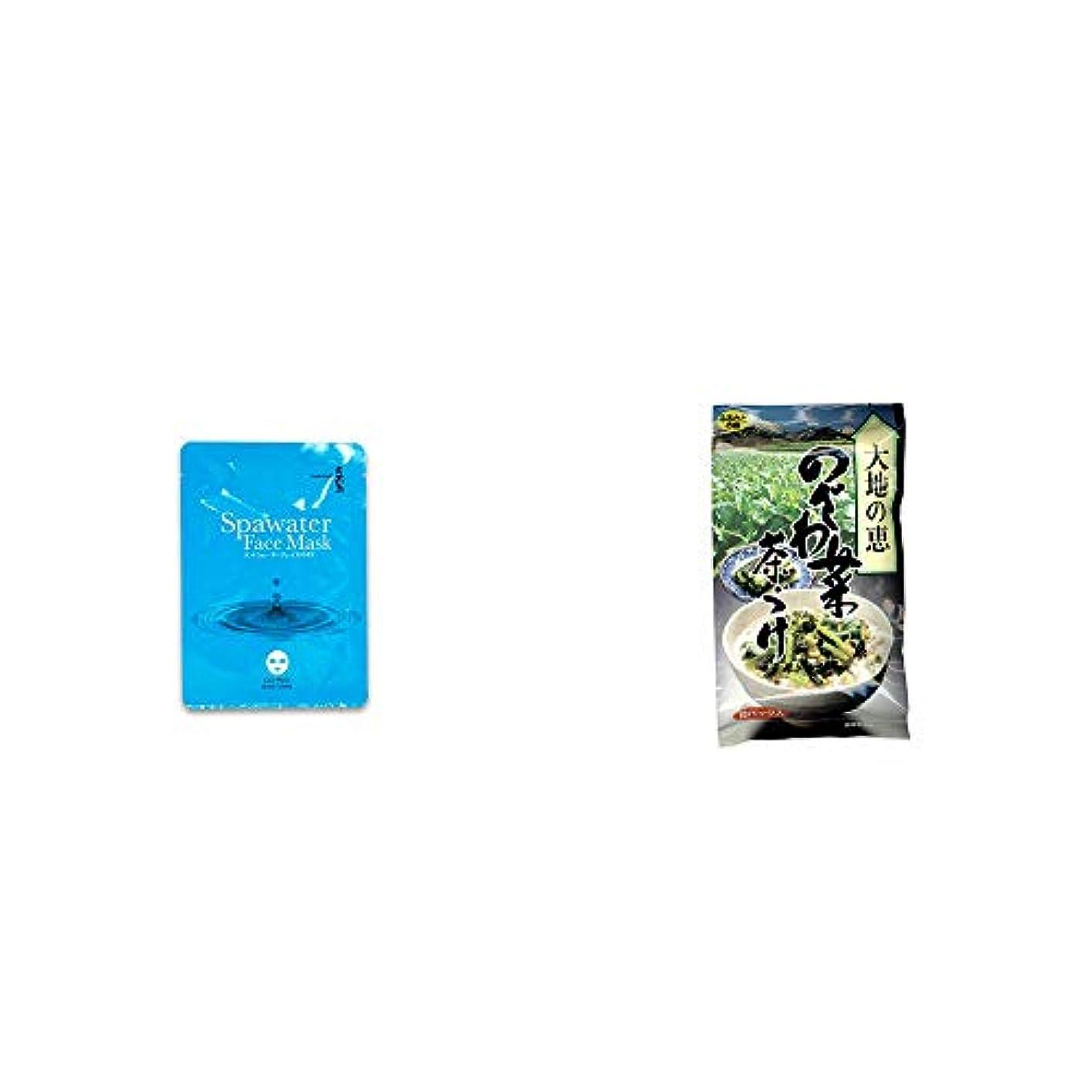 赤外線有力者感情[2点セット] ひのき炭黒泉 スパウォーターフェイスマスク(18ml×3枚入)?特選茶漬け 大地の恵 のざわ菜茶づけ(10袋入)