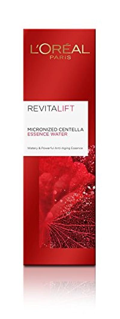 平等モート乱雑なロレアル Revitalift Micronized Centella Essence Water 130ml/4.3oz並行輸入品