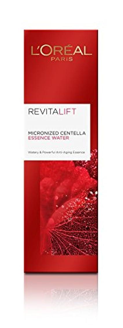 信頼性のあるスコア対象ロレアル Revitalift Micronized Centella Essence Water 130ml/4.3oz並行輸入品