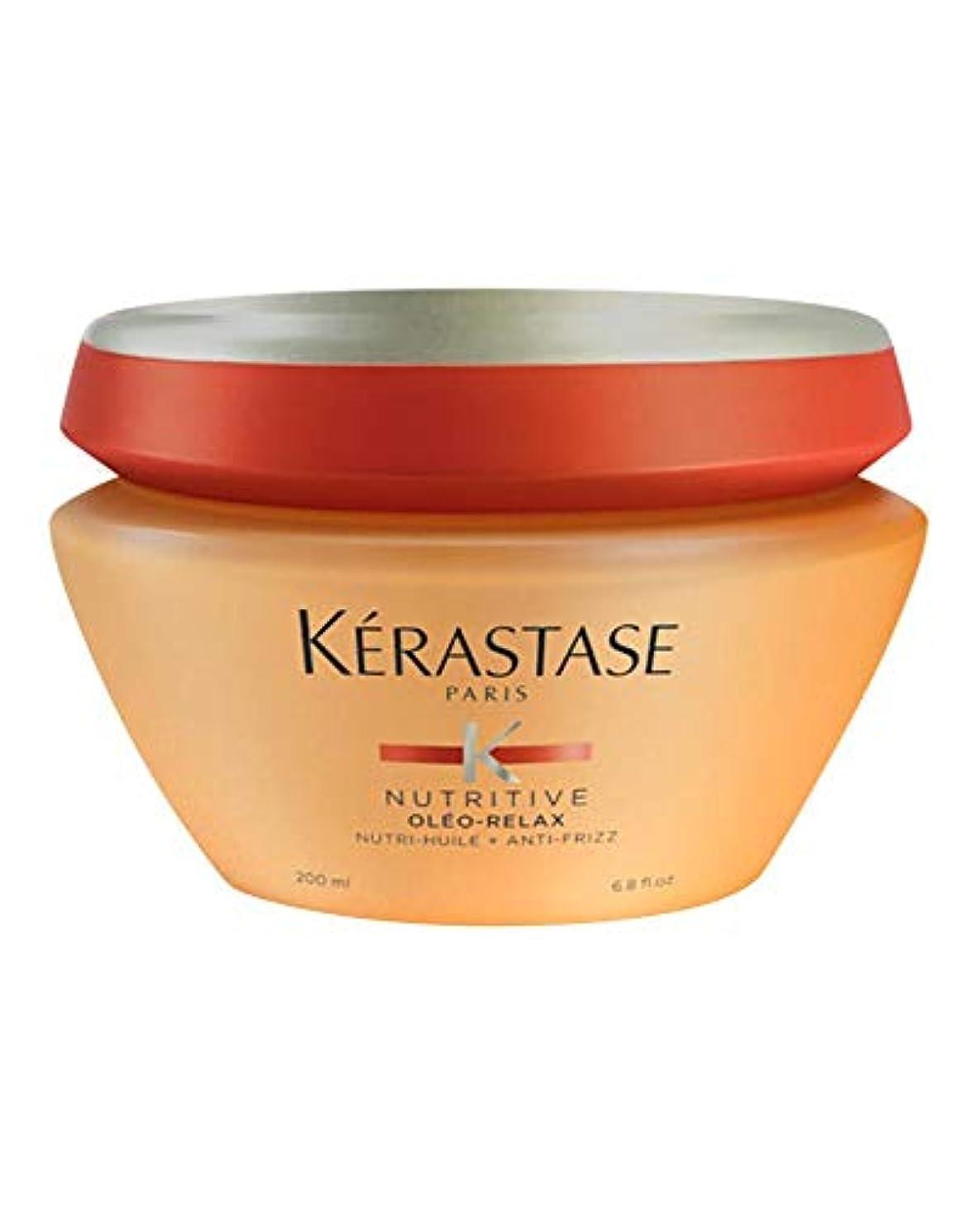 KERASTASE(ケラスターゼ) NU マスク オレオリラックス 200g