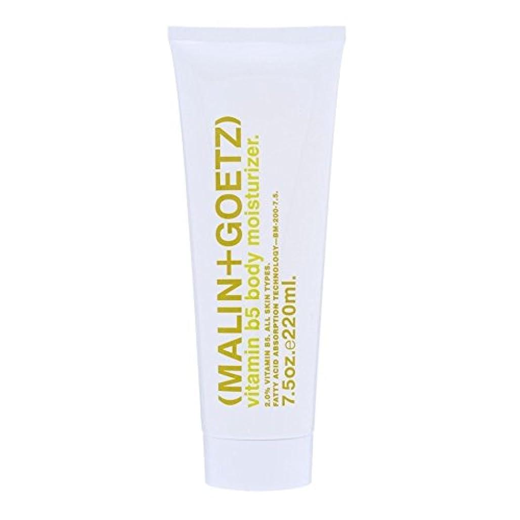 年金受給者建築家危険にさらされている(MALIN+GOETZ) Vitamin B5 Body Moisturiser 220ml - (マリン+ゲッツ)ビタミン5ボディモイスチャライザーの220ミリリットル [並行輸入品]