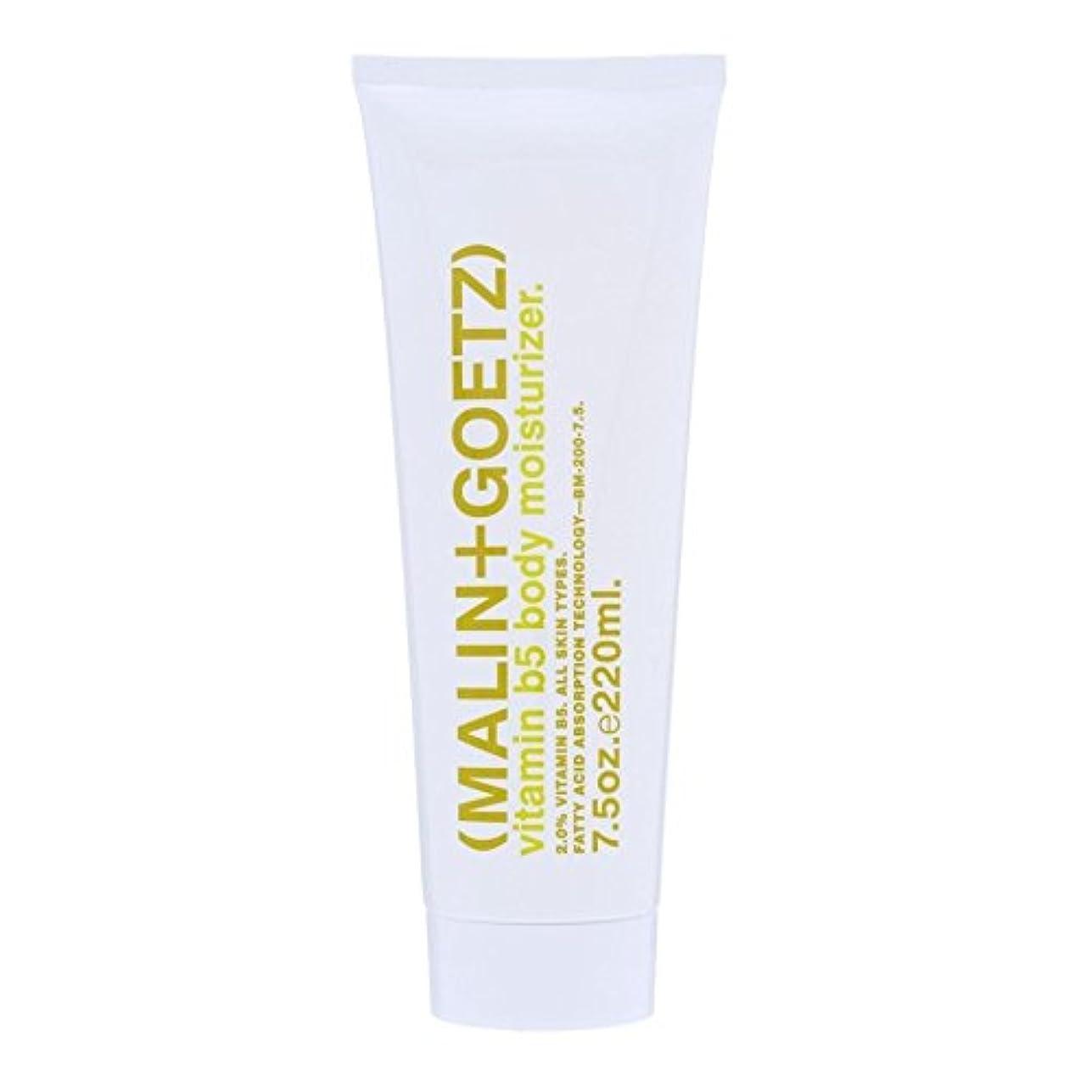 統計素晴らしさ痴漢(MALIN+GOETZ) Vitamin B5 Body Moisturiser 220ml - (マリン+ゲッツ)ビタミン5ボディモイスチャライザーの220ミリリットル [並行輸入品]
