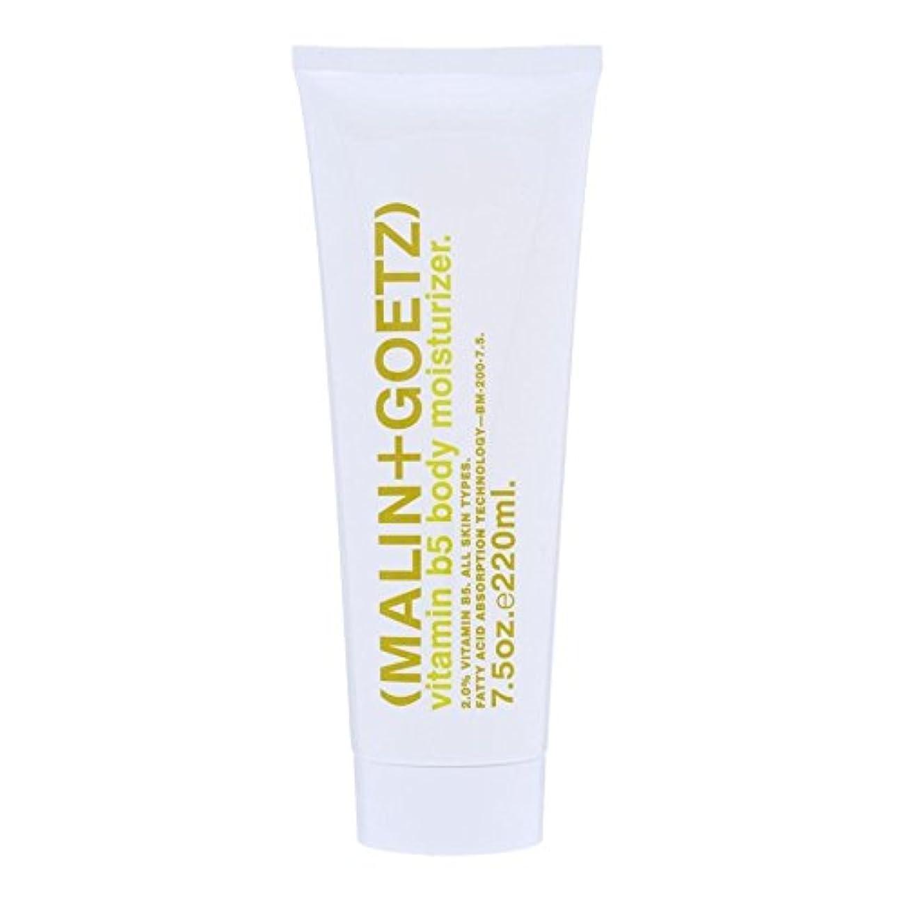 九月感嘆ティッシュ(MALIN+GOETZ) Vitamin B5 Body Moisturiser 220ml - (マリン+ゲッツ)ビタミン5ボディモイスチャライザーの220ミリリットル [並行輸入品]