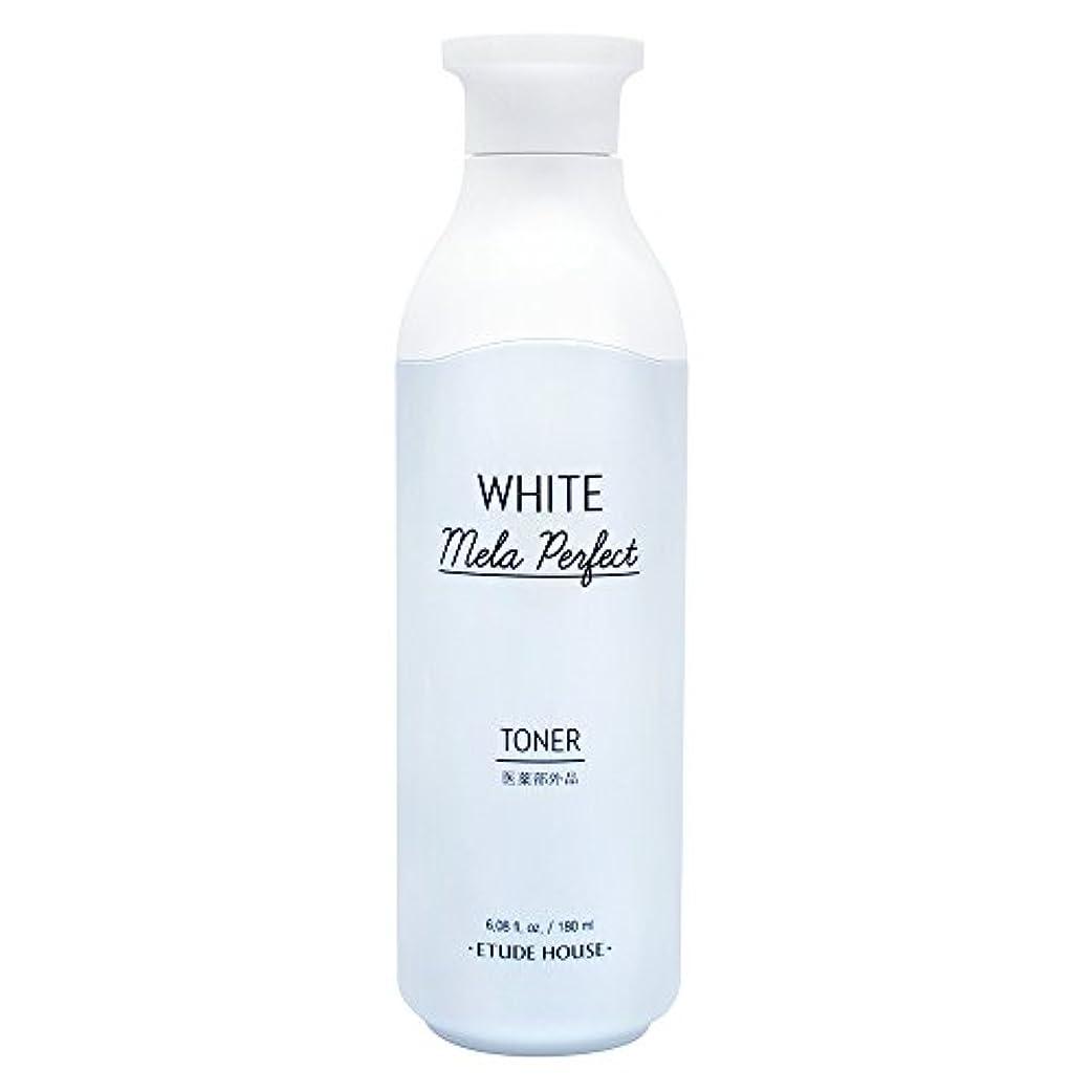 詐欺師フェザーペルソナエチュードハウス(ETUDE HOUSE) ホワイトメラパーフェクト トナー[化粧水、美白化粧水]