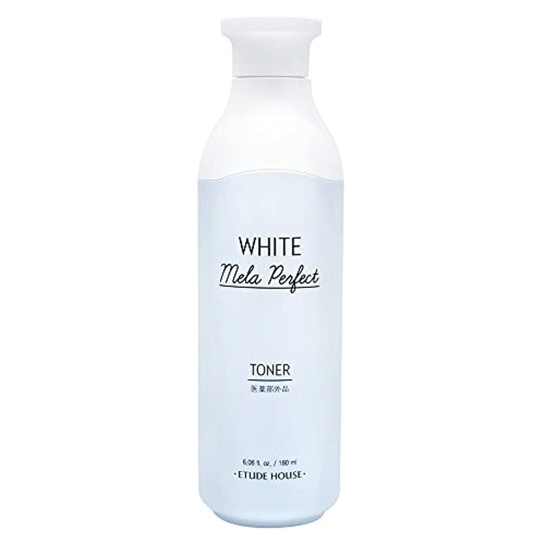 ビルダーしてはいけない刺すエチュードハウス(ETUDE HOUSE) ホワイトメラパーフェクト トナー[美白化粧水、化粧水]