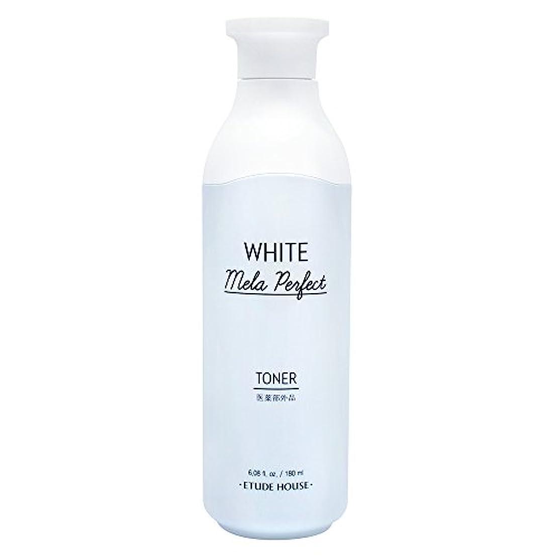 無知花瓶司教エチュードハウス(ETUDE HOUSE) ホワイトメラパーフェクト トナー[化粧水、美白化粧水]