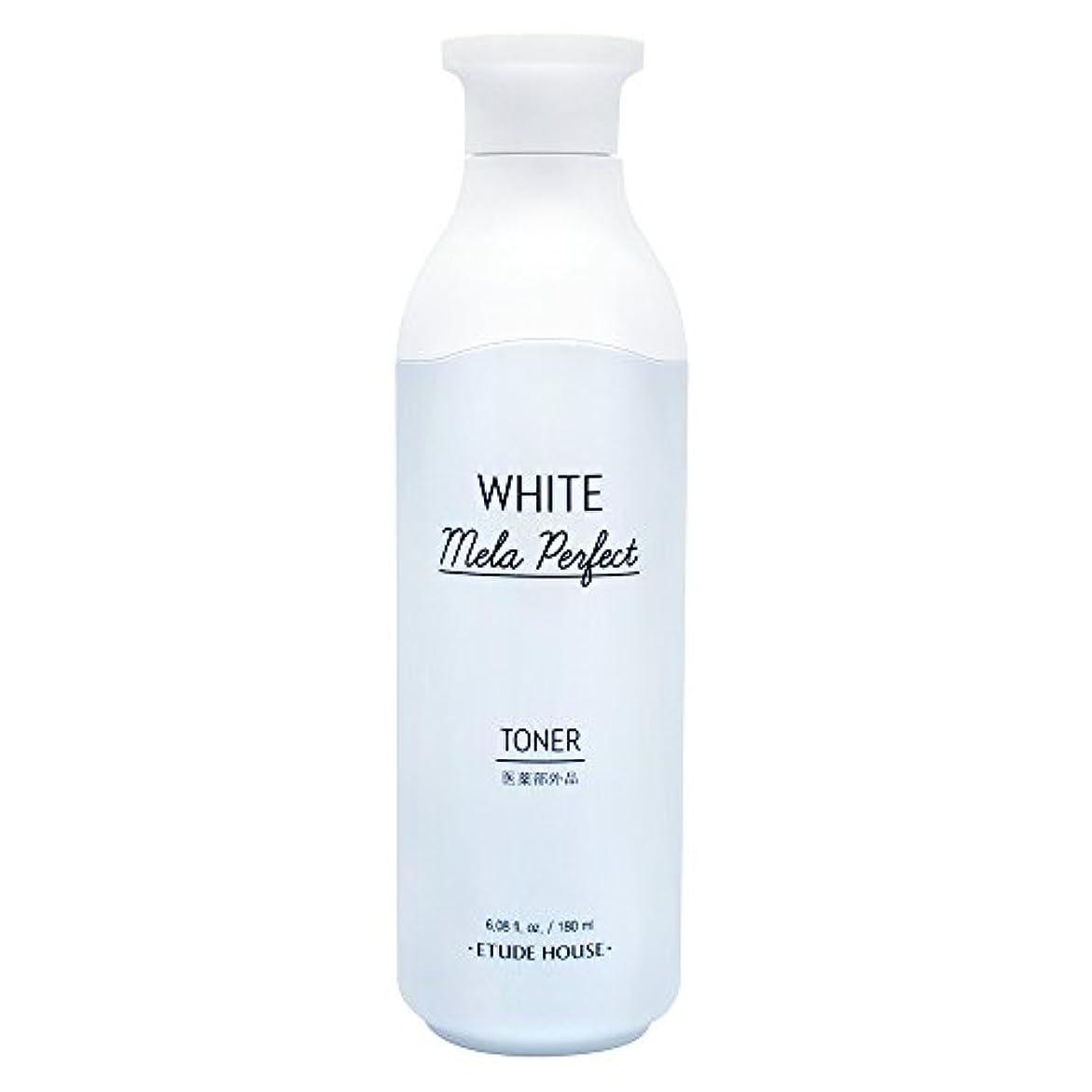 量で買い物に行く続けるエチュードハウス(ETUDE HOUSE) ホワイトメラパーフェクト トナー[美白化粧水、化粧水]