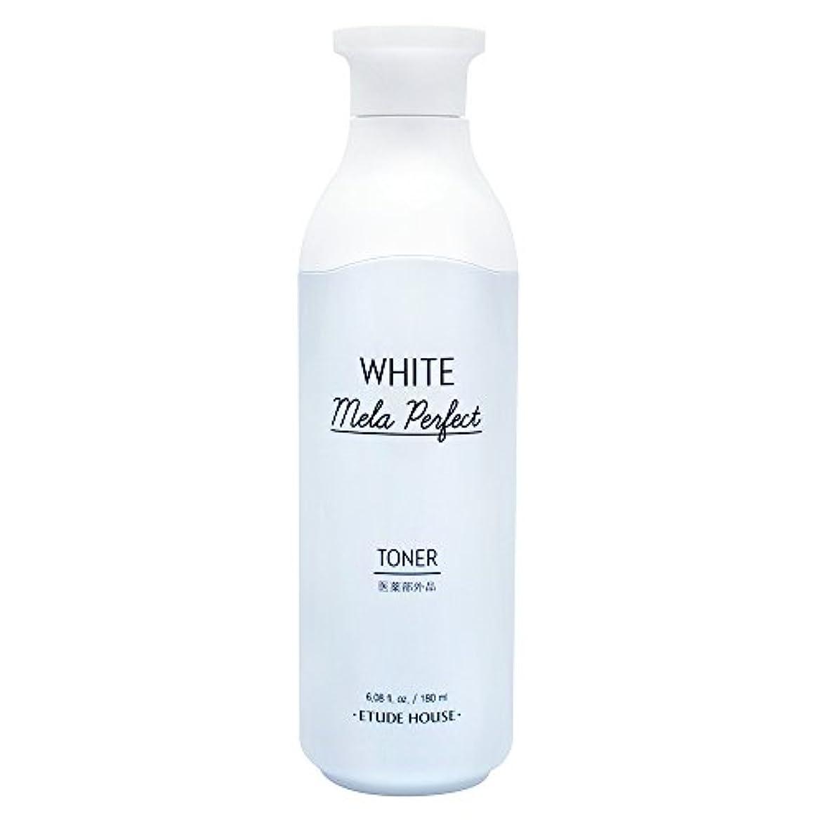 途方もないペイント不信エチュードハウス(ETUDE HOUSE) ホワイトメラパーフェクト トナー[美白化粧水、化粧水]