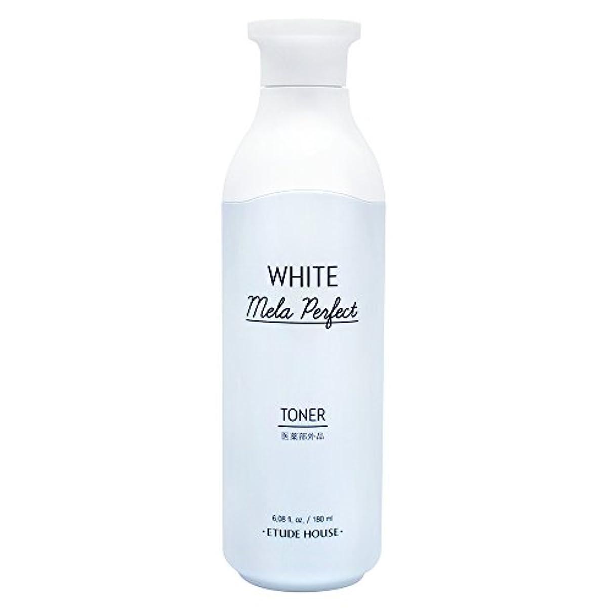 ソーススタウト注目すべきエチュードハウス(ETUDE HOUSE) ホワイトメラパーフェクト トナー[美白化粧水、化粧水]