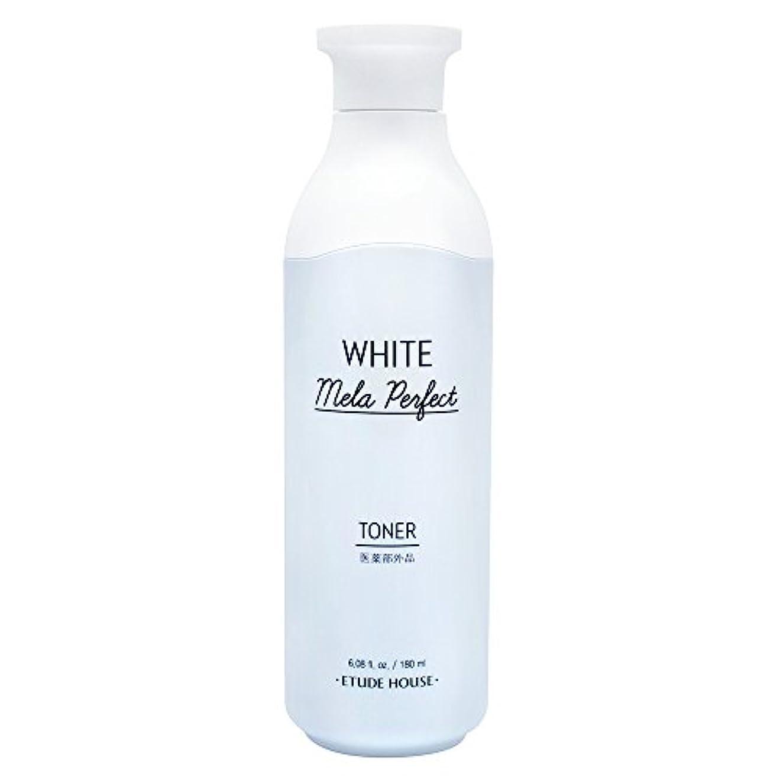 生き物追加するドラフトエチュードハウス(ETUDE HOUSE) ホワイトメラパーフェクト トナー[化粧水、美白化粧水]