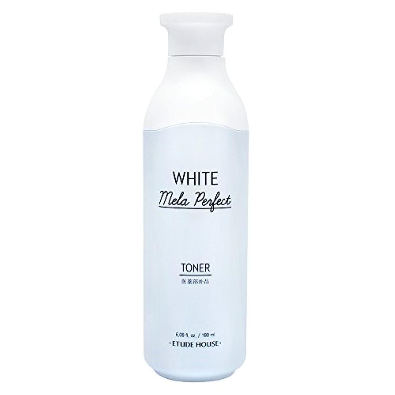 エチュードハウス(ETUDE HOUSE) ホワイトメラパーフェクト トナー[美白化粧水、化粧水]