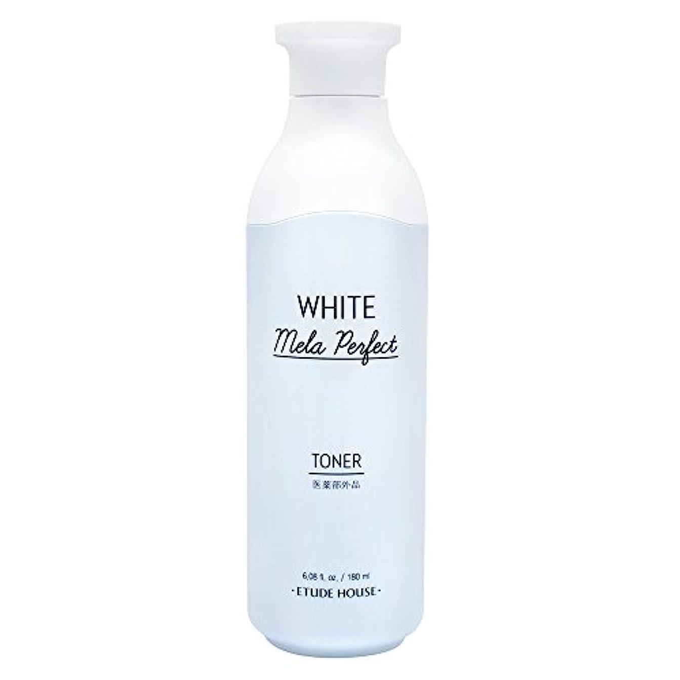 野生でも柔らかさエチュードハウス(ETUDE HOUSE) ホワイトメラパーフェクト トナー[美白化粧水、化粧水]