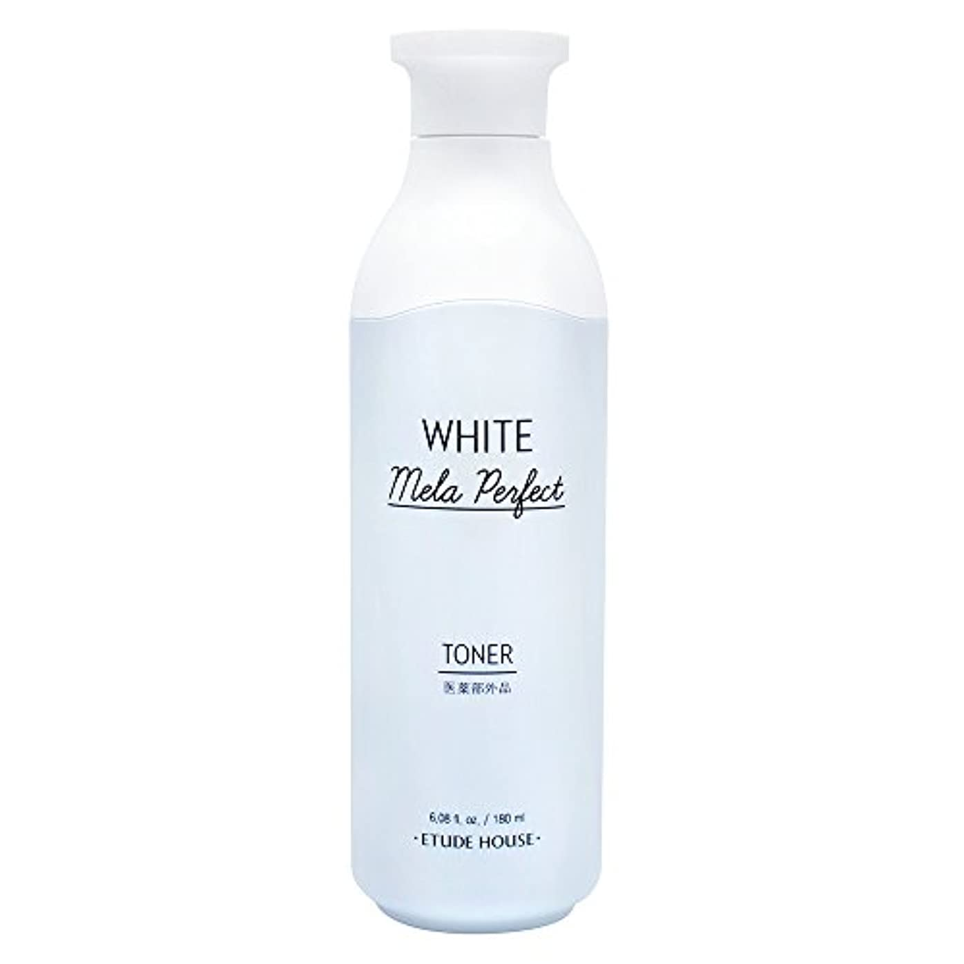 保存する投げるイヤホンエチュードハウス(ETUDE HOUSE) ホワイトメラパーフェクト トナー[化粧水、美白化粧水]