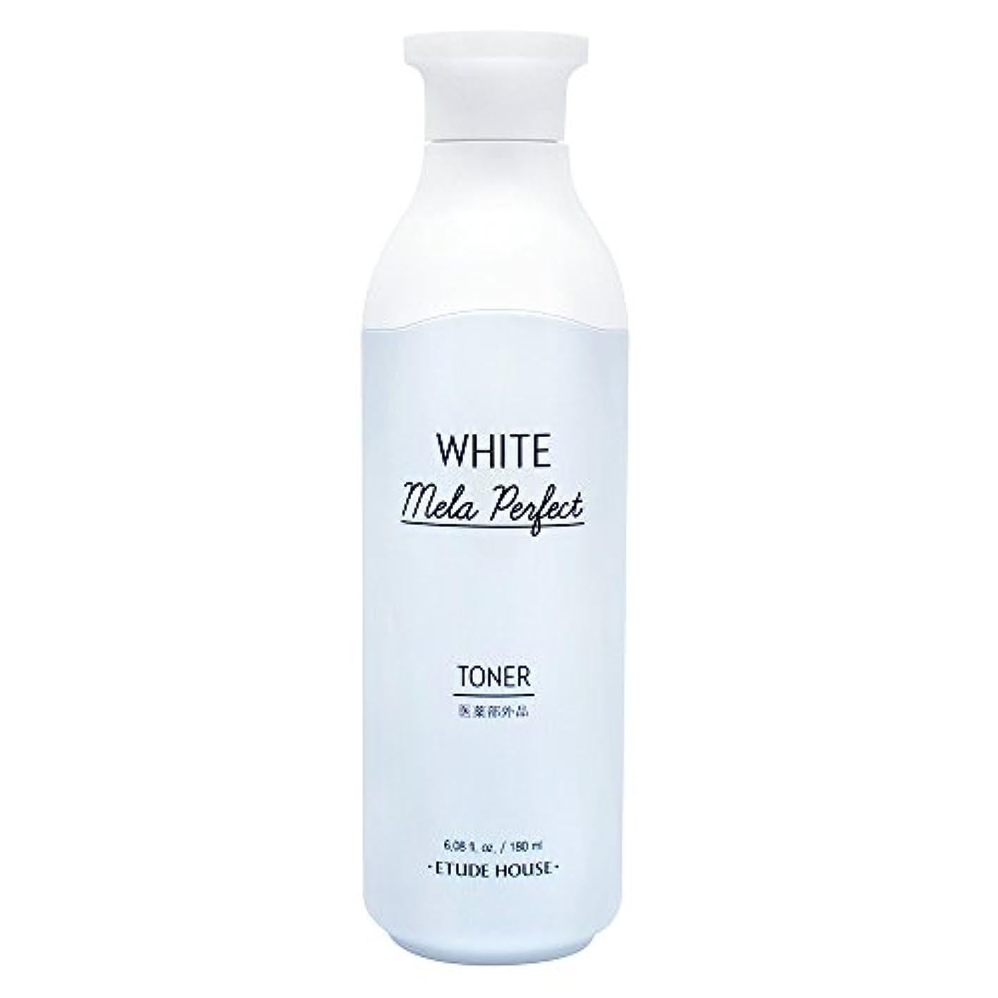 タールバドミントン解決エチュードハウス(ETUDE HOUSE) ホワイトメラパーフェクト トナー[化粧水、美白化粧水]