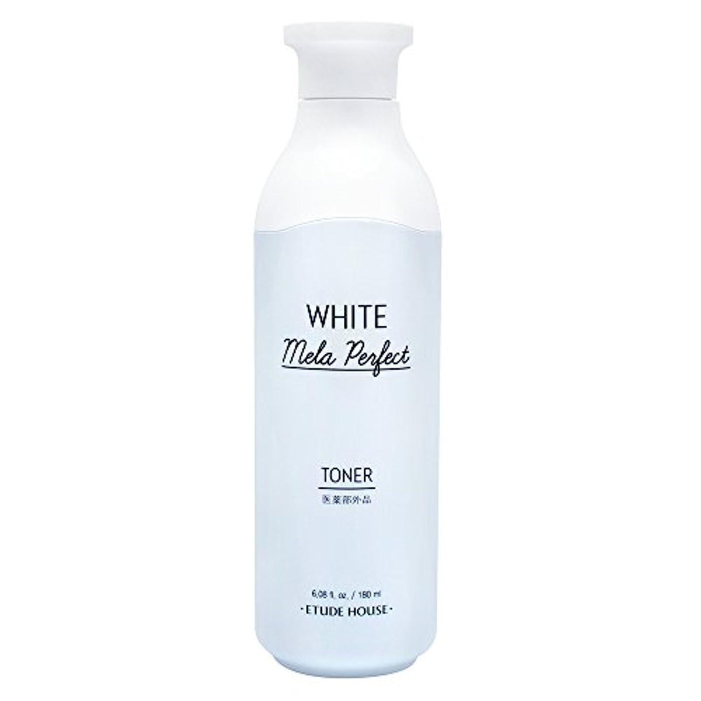 ギネス自己パパエチュードハウス(ETUDE HOUSE) ホワイトメラパーフェクト トナー[美白化粧水、化粧水]