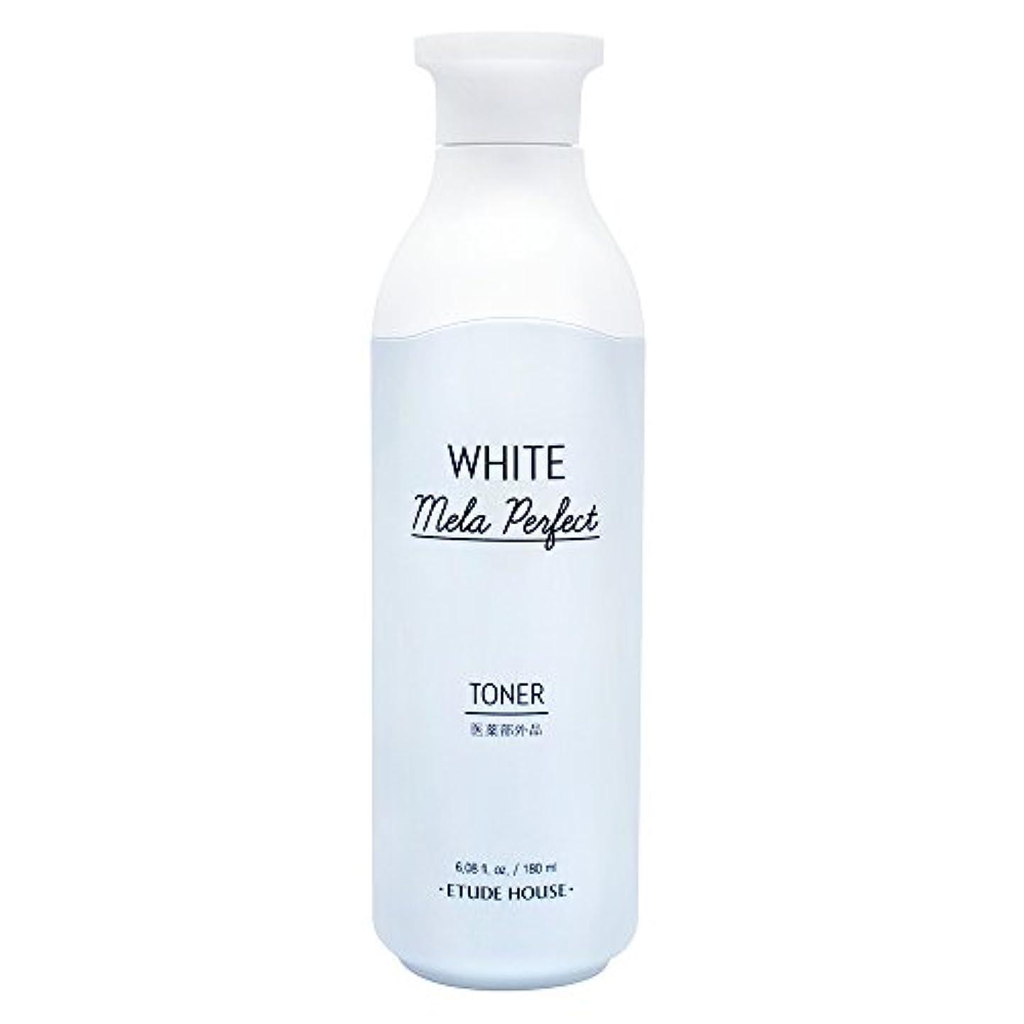 医学アイデアボアエチュードハウス(ETUDE HOUSE) ホワイトメラパーフェクト トナー[美白化粧水、化粧水]