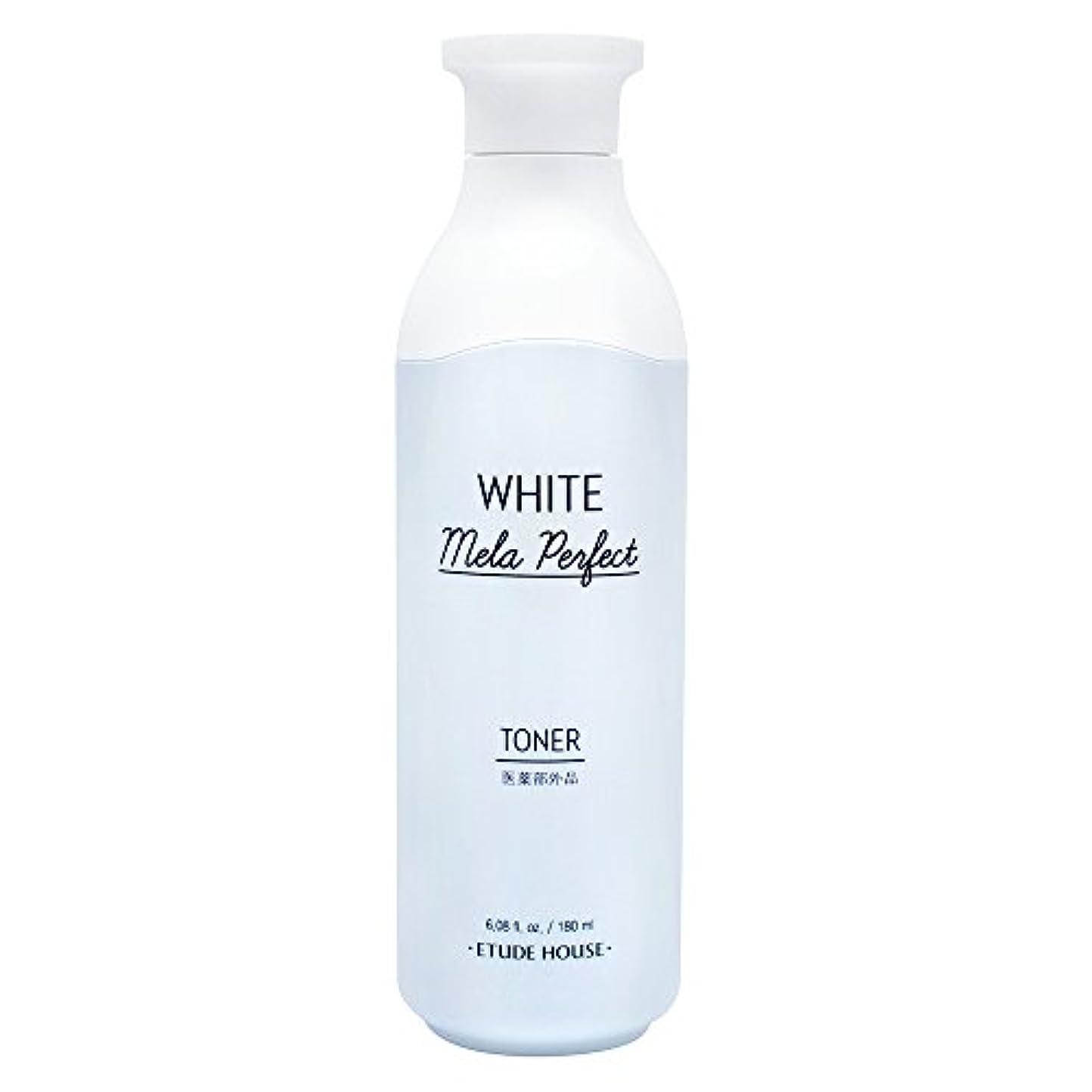 例外滅びるシティエチュードハウス(ETUDE HOUSE) ホワイトメラパーフェクト トナー[美白化粧水、化粧水]