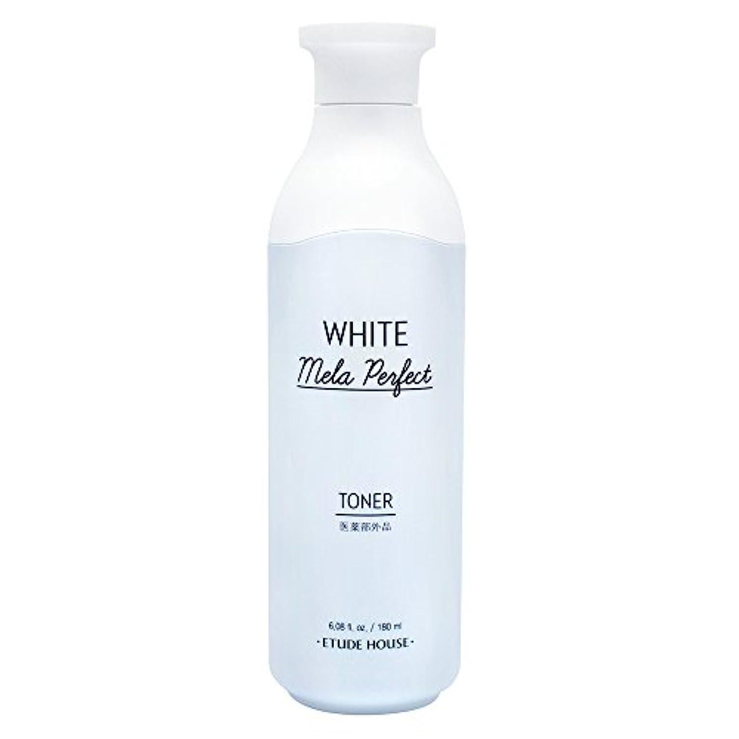 通行人拡張現実にはエチュードハウス(ETUDE HOUSE) ホワイトメラパーフェクト トナー[化粧水、美白化粧水]