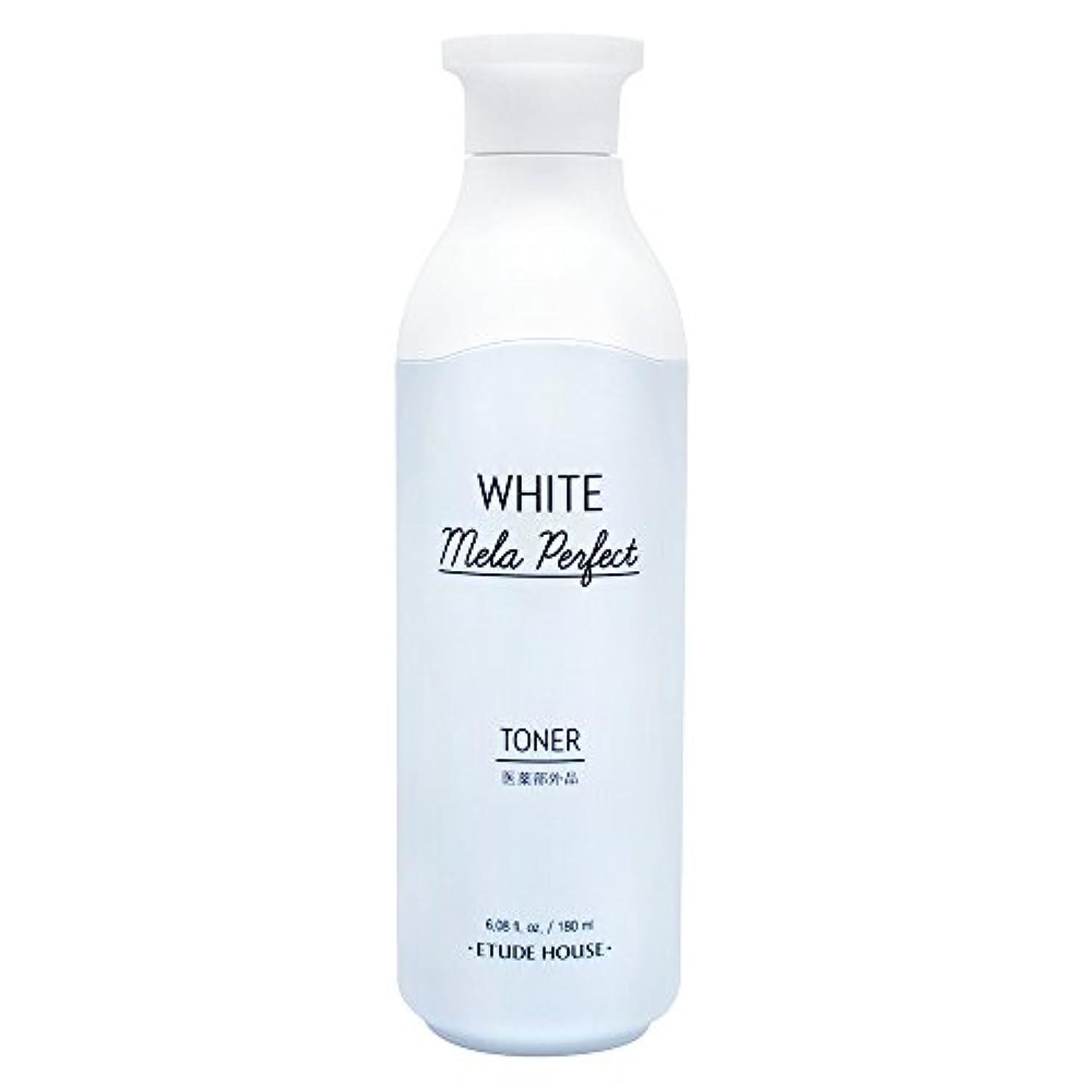私たち自身富豪動機エチュードハウス(ETUDE HOUSE) ホワイトメラパーフェクト トナー[化粧水、美白化粧水]