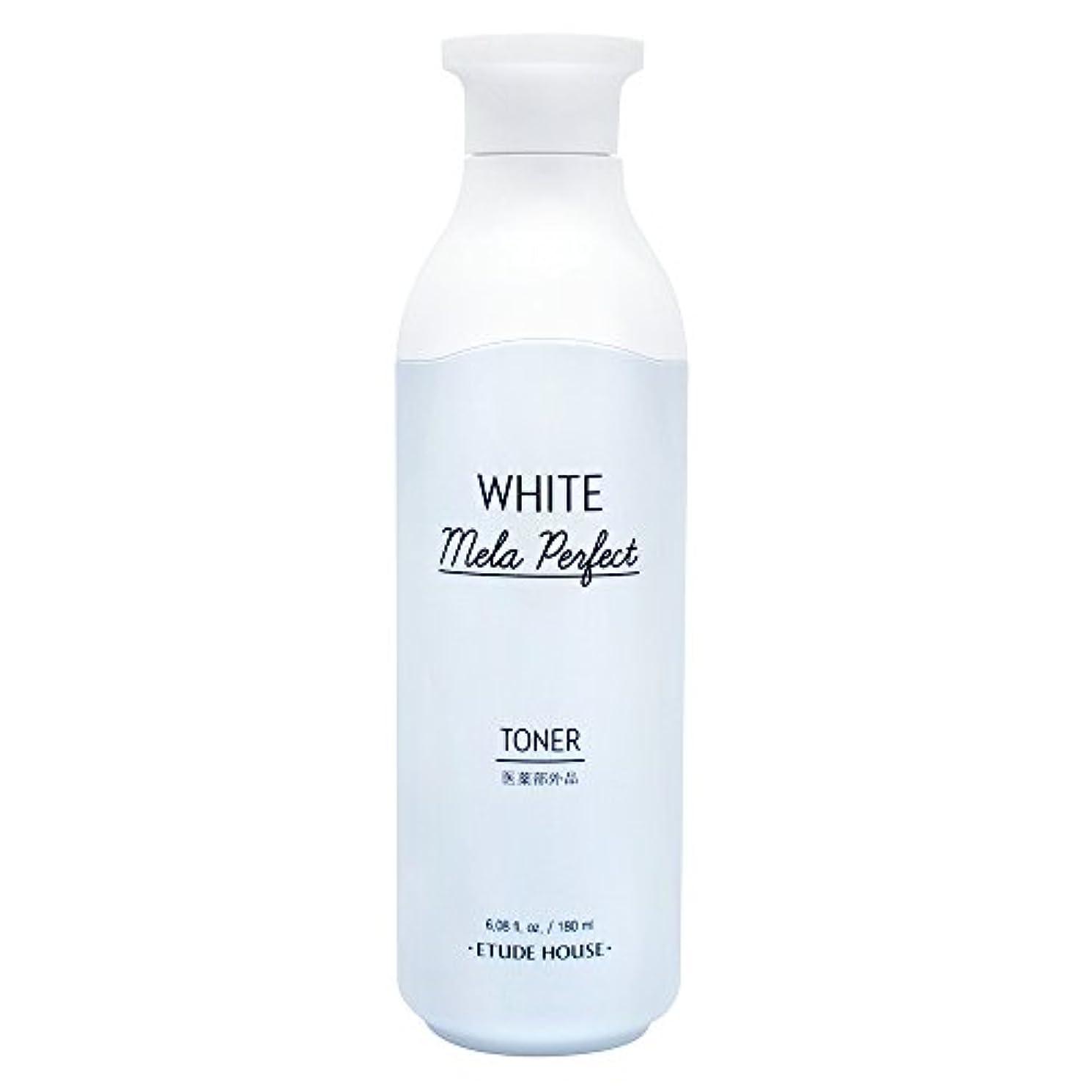 発疹累計振動させるエチュードハウス(ETUDE HOUSE) ホワイトメラパーフェクト トナー[化粧水、美白化粧水]