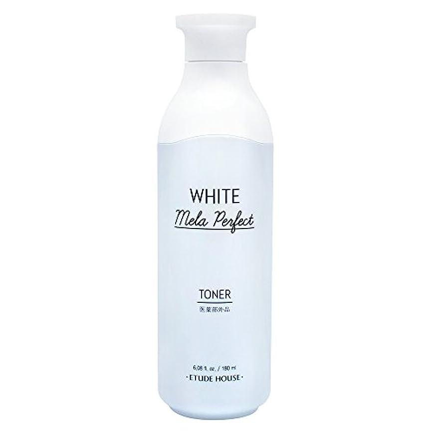 傷つきやすいアルバムビリーヤギエチュードハウス(ETUDE HOUSE) ホワイトメラパーフェクト トナー[美白化粧水、化粧水]