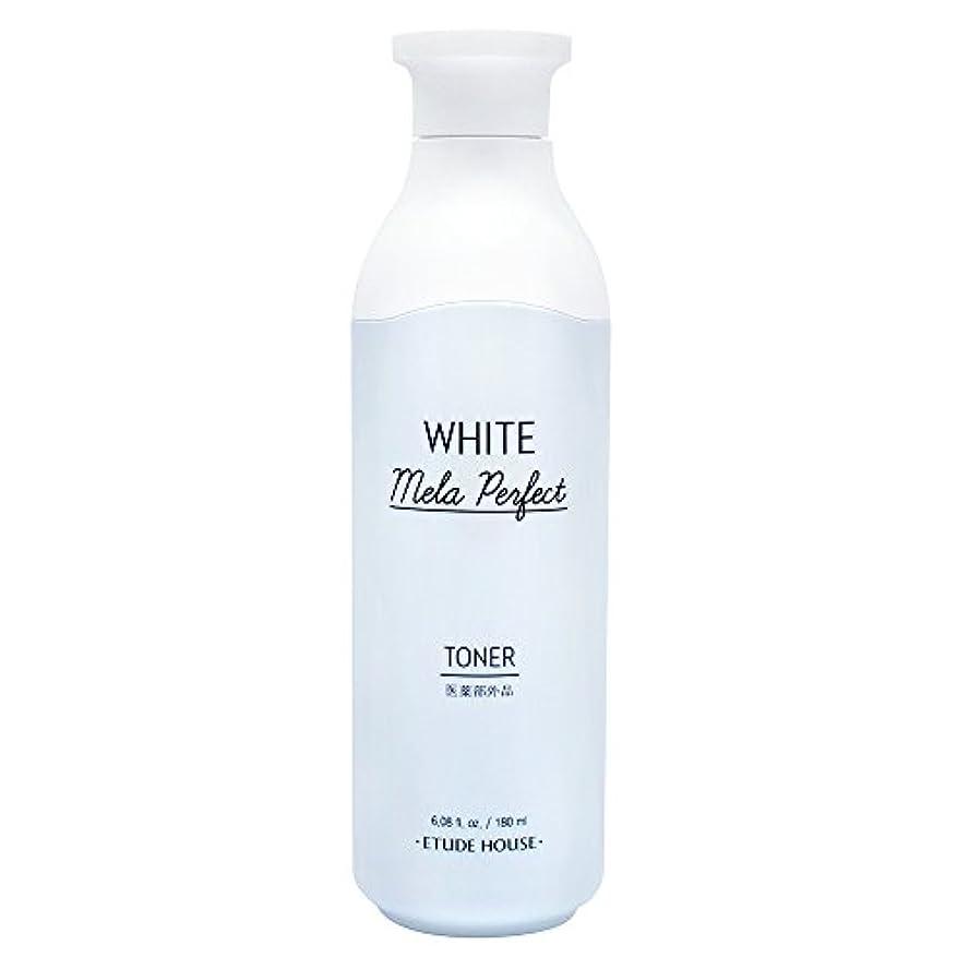 然としたまたね副エチュードハウス(ETUDE HOUSE) ホワイトメラパーフェクト トナー[化粧水、美白化粧水]