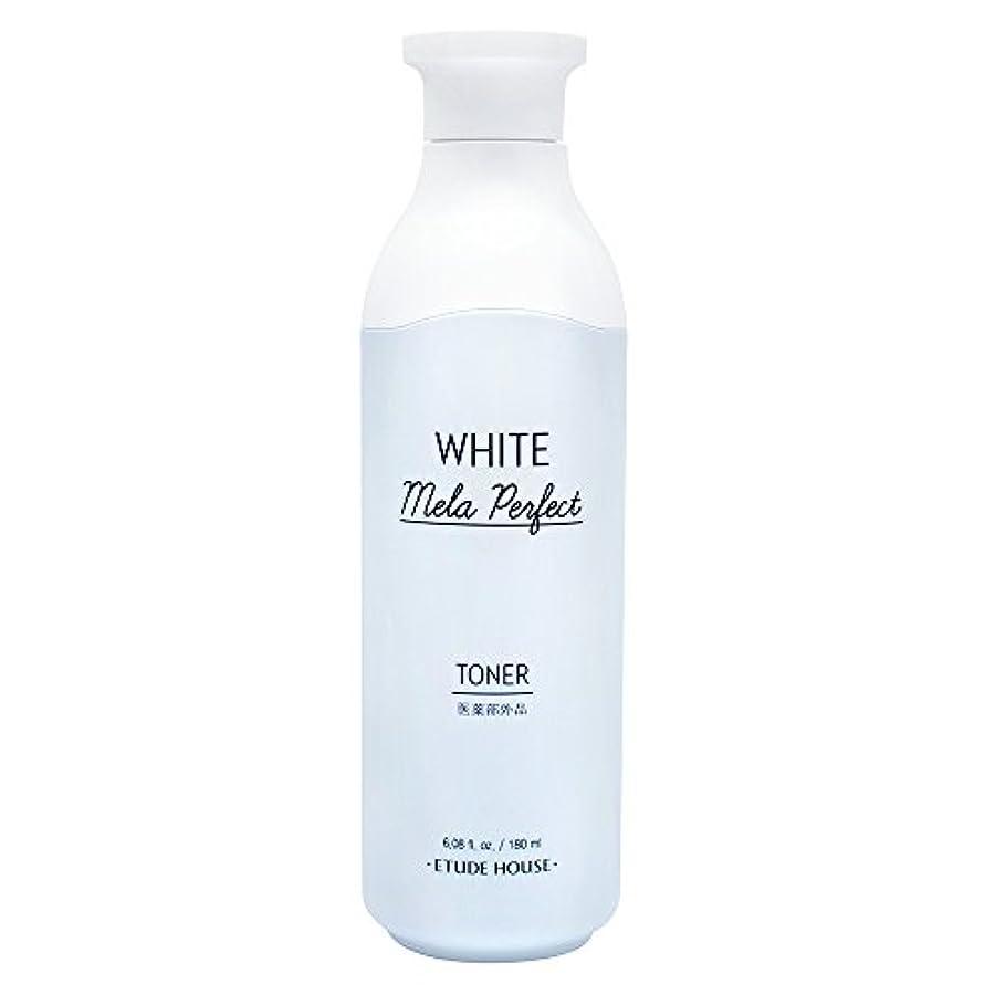 恐ろしいです自転車夕暮れエチュードハウス(ETUDE HOUSE) ホワイトメラパーフェクト トナー[化粧水、美白化粧水]