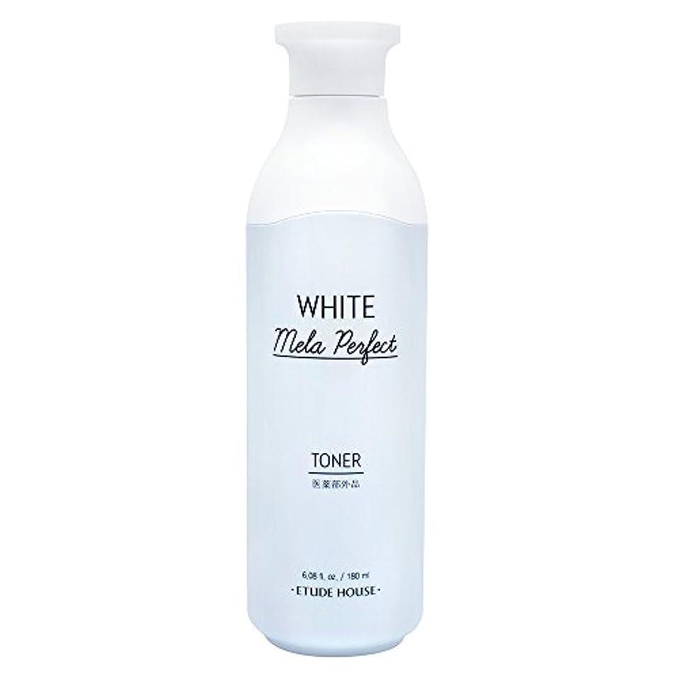 コモランマ才能魔法エチュードハウス(ETUDE HOUSE) ホワイトメラパーフェクト トナー[美白化粧水、化粧水]