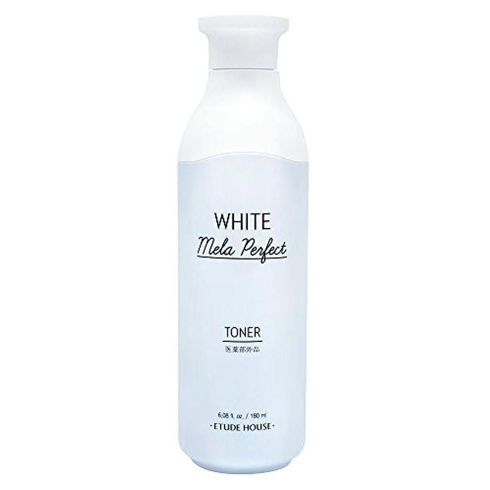 編集する飼料建築エチュードハウス(ETUDE HOUSE) ホワイトメラパーフェクト トナー[化粧水、美白化粧水]