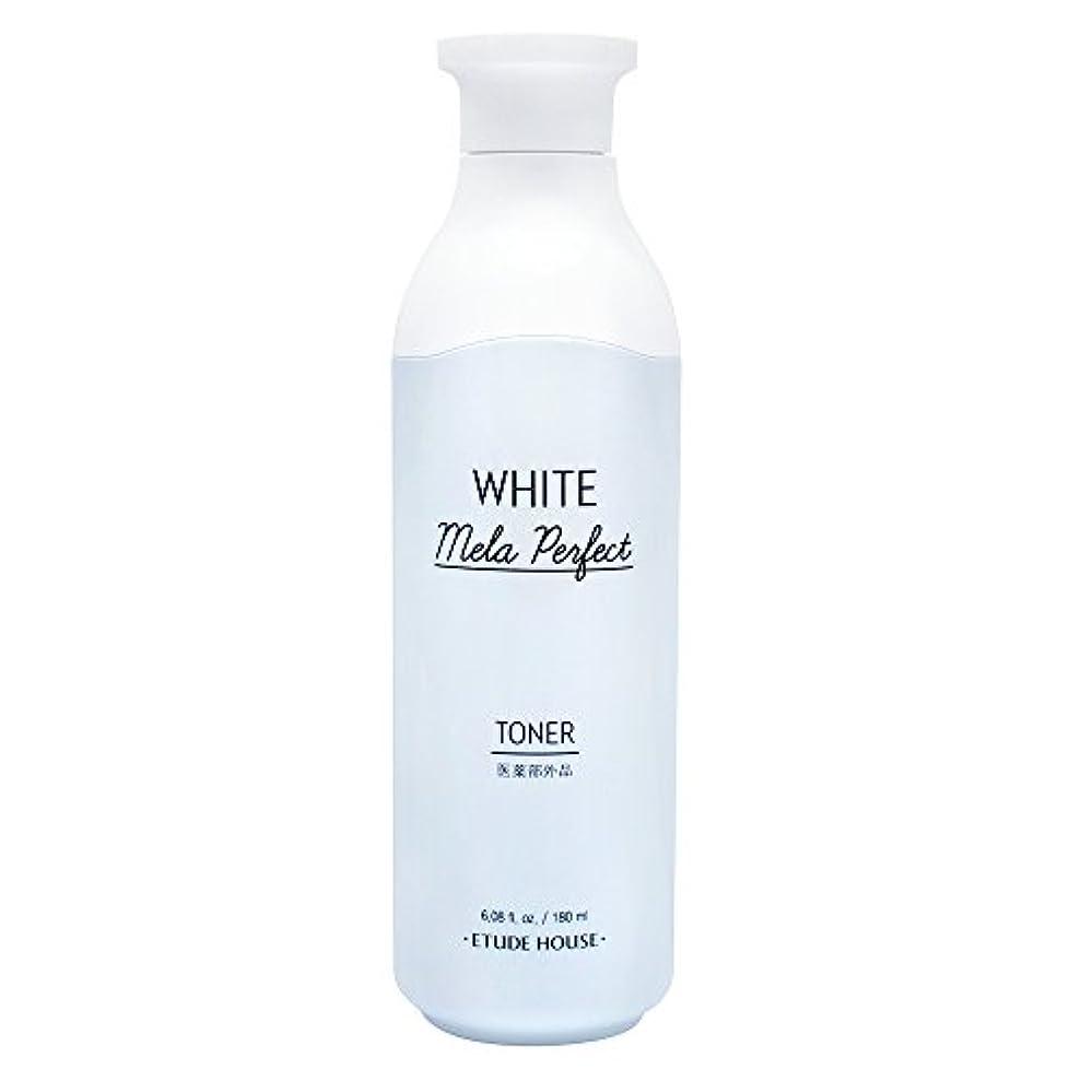リンケージ原油政治家のエチュードハウス(ETUDE HOUSE) ホワイトメラパーフェクト トナー[化粧水、美白化粧水]