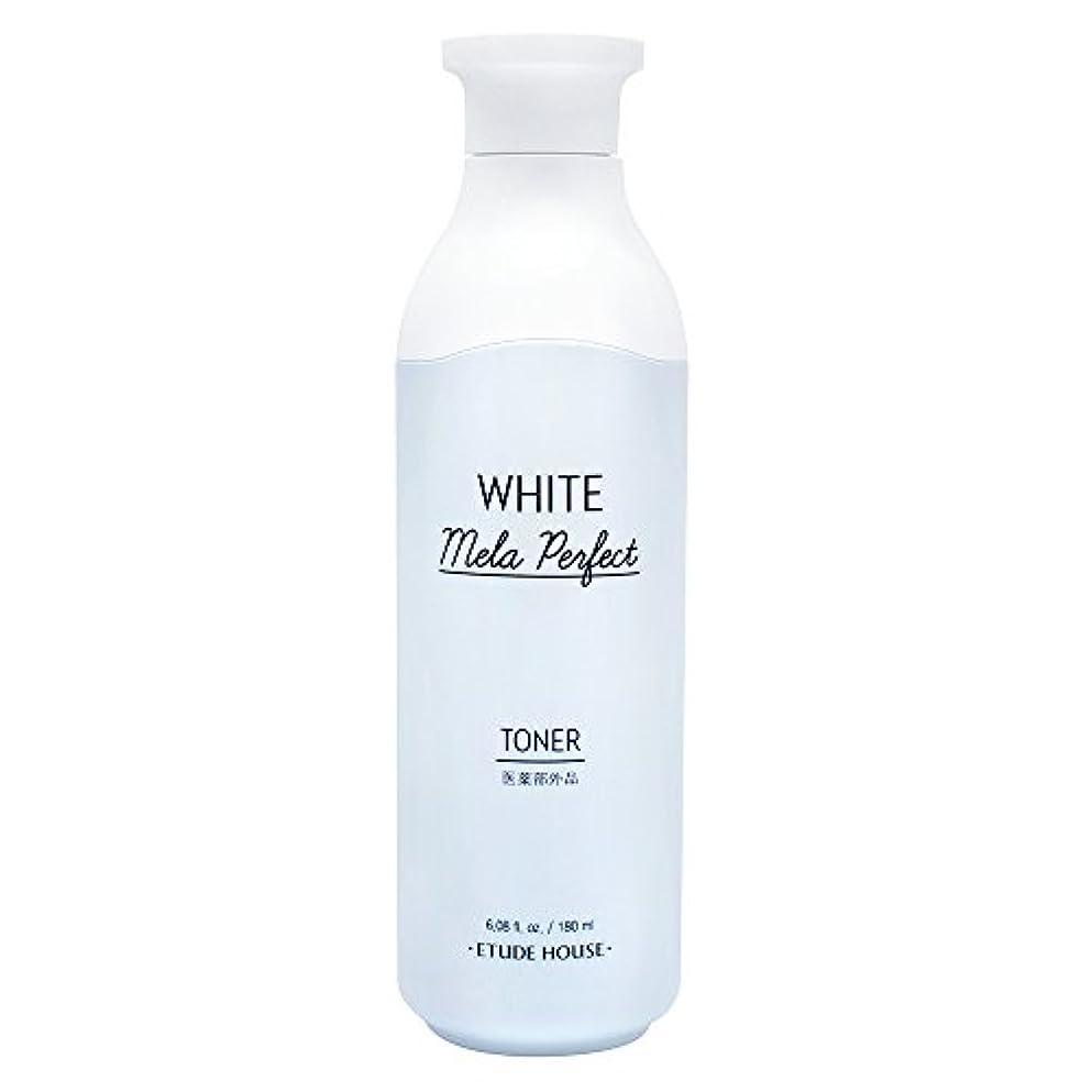 ソフトウェア縮れたプライムエチュードハウス(ETUDE HOUSE) ホワイトメラパーフェクト トナー[化粧水、美白化粧水]