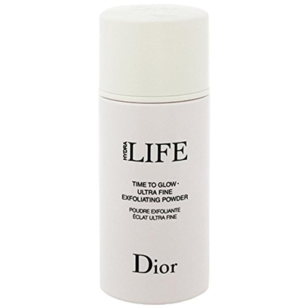 ほめる魅了する快適クリスチャンディオール Christian Dior ライフ ポリッシュ パウダー 40g 【並行輸入品】