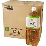 スマイルライフ 緑茶2L×6本