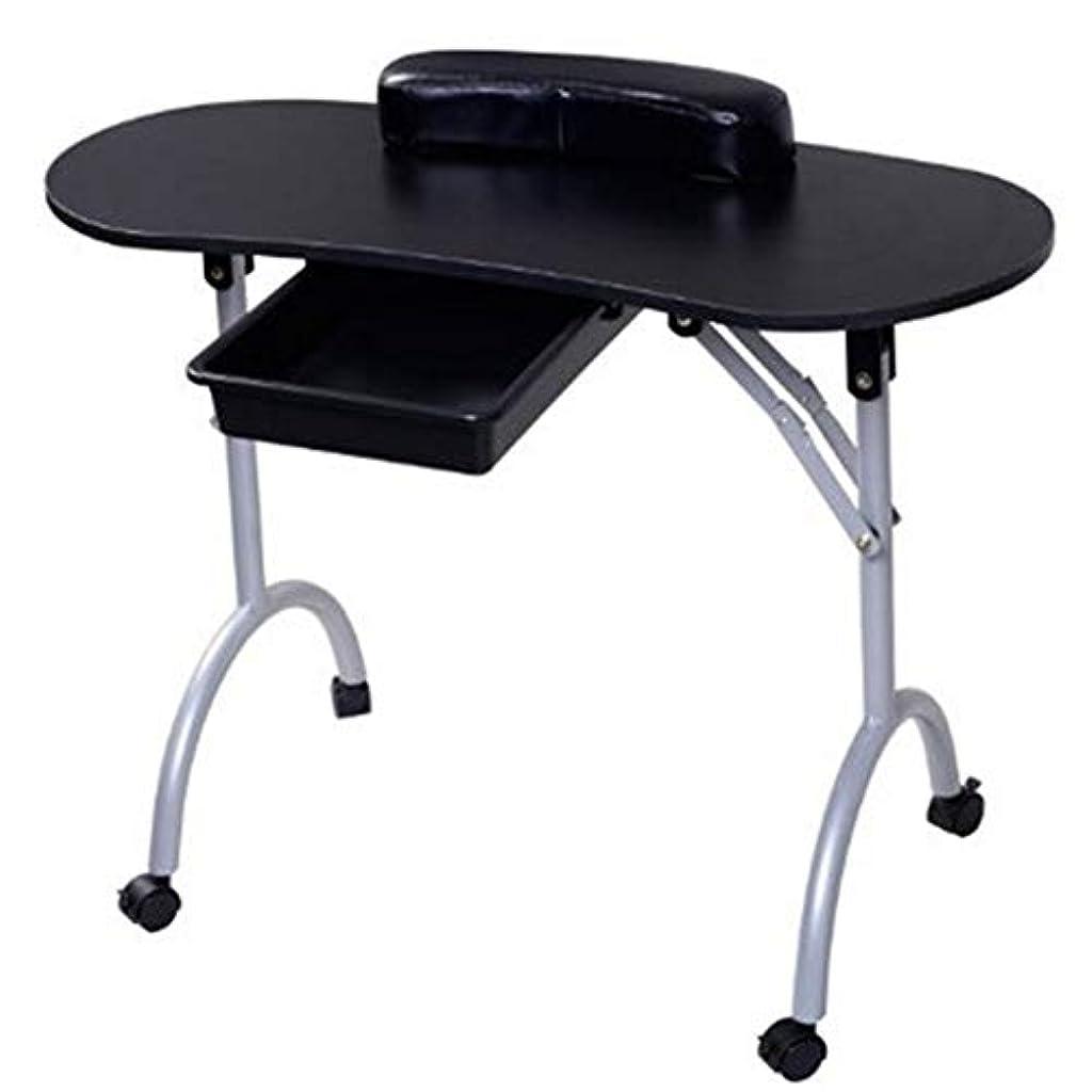 法律により落ち着く血折りたたみネイルテーブルホームポータブルモバイルプーリー車スタジオビューティーサロンマニキュアテーブル引き出しとリストレストとキャリングバッグ,Black