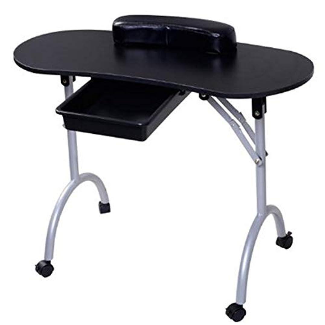 魅力的夢トイレ折りたたみネイルテーブルホームポータブルモバイルプーリー車スタジオビューティーサロンマニキュアテーブル引き出しとリストレストとキャリングバッグ,Black